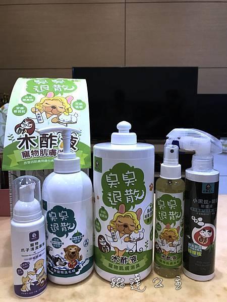 木酢達人-24.jpg