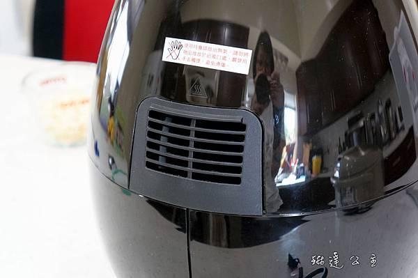 氣炸鍋-6.jpg