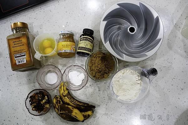 香蕉堅果蜂蜜肉桂蛋糕-1.jpg
