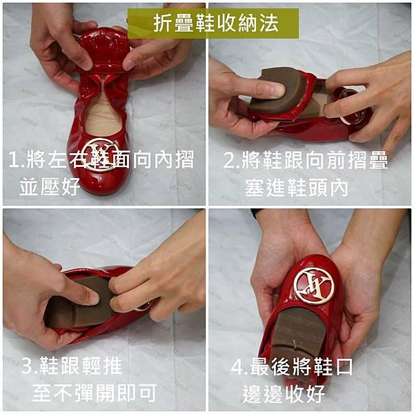 viina折疊鞋 10.jpg