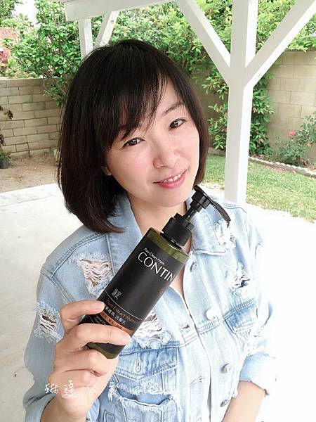 康定酵素植萃洗髮乳 20