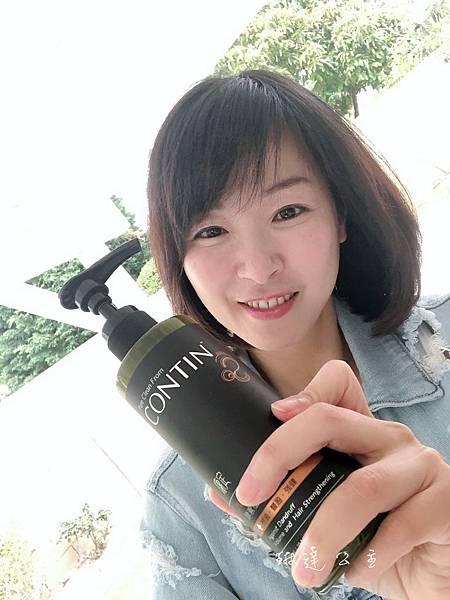 康定酵素植萃洗髮乳 22