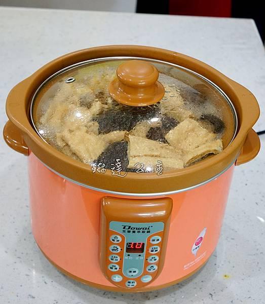 萃取鍋-1