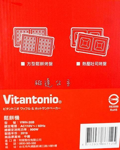 紅小V-8.jpg