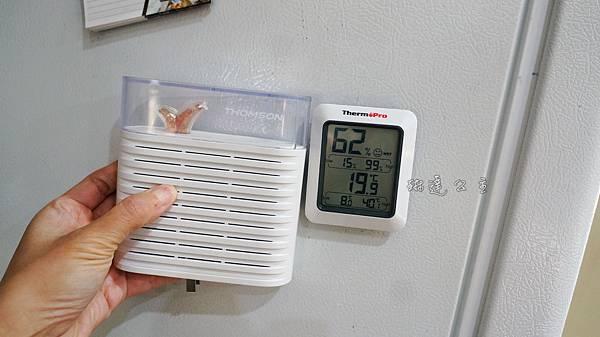 小草無線除濕盒-1.jpg