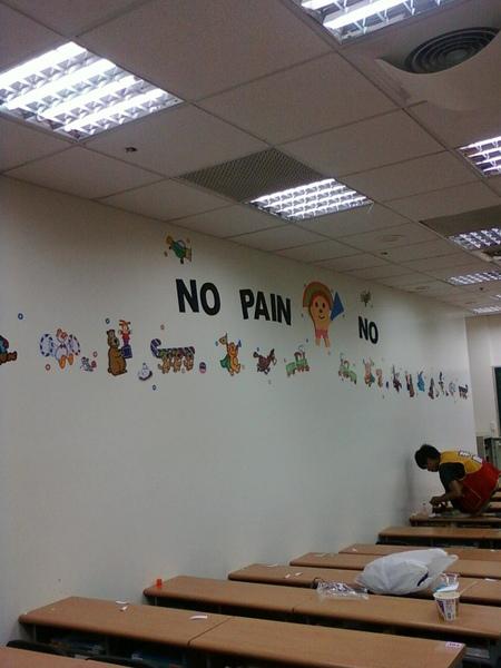 接近完整版的教室牆面