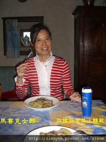 meal_02.jpg