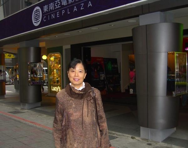 2008/11/25去東南亞看《一八九五 乙未》