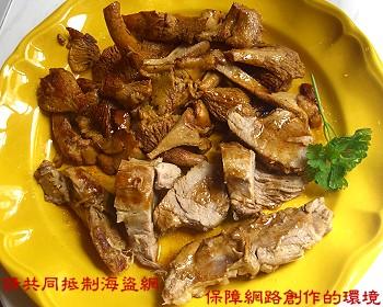cooking_05.jpg