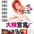 sex_with_love.jpg