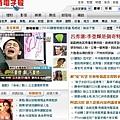 Chinatimes_01.jpg
