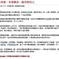 Chinatimes_02.jpg