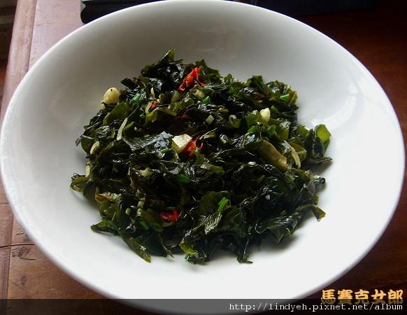 seaweed_01.jpg