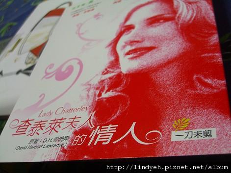 lady_04.jpg