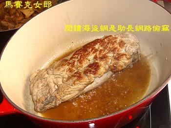 cooking_04.jpg