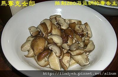 meal_04.jpg