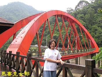 trail_15.jpg