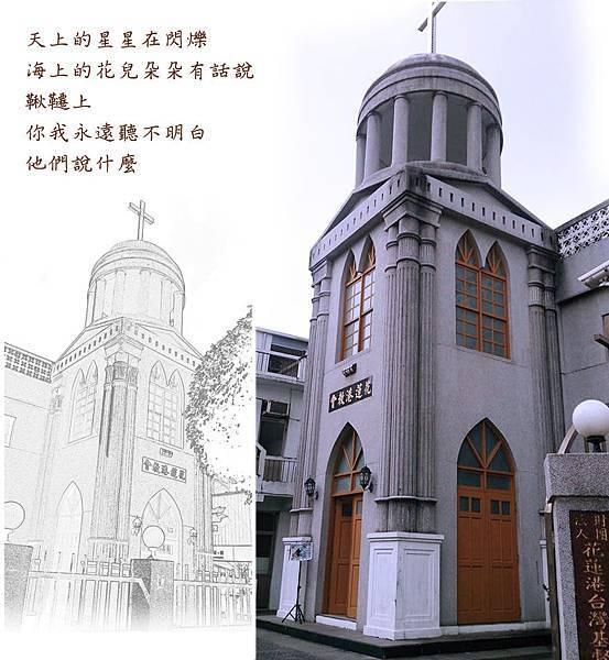 教堂VII.jpg