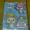冰兒給的OPEN醬系列