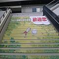 連樓梯都可愛到不行