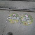 地上也都貼了非常詳細的地標