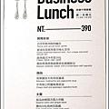 悅禾菜單_19(001).jpg