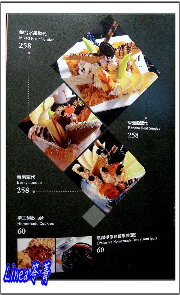 悅禾菜單_13(001).jpg