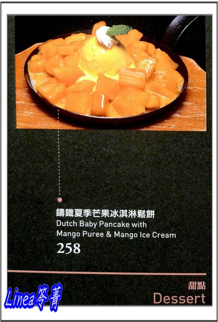 悅禾菜單_17(001).jpg