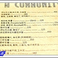 6a74EQU3326S38bMC05XabF7(002).jpg