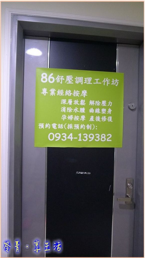 P1460049(001).jpg