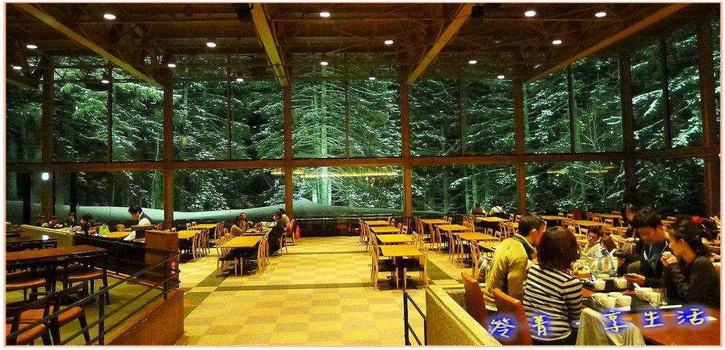 森林屋(001).jpg