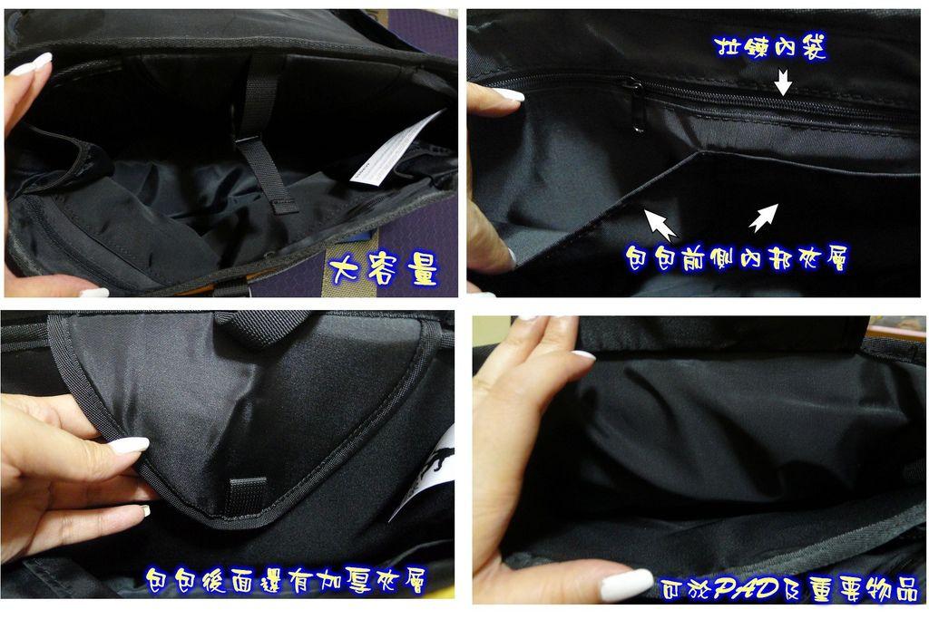 側背包內部1.jpg