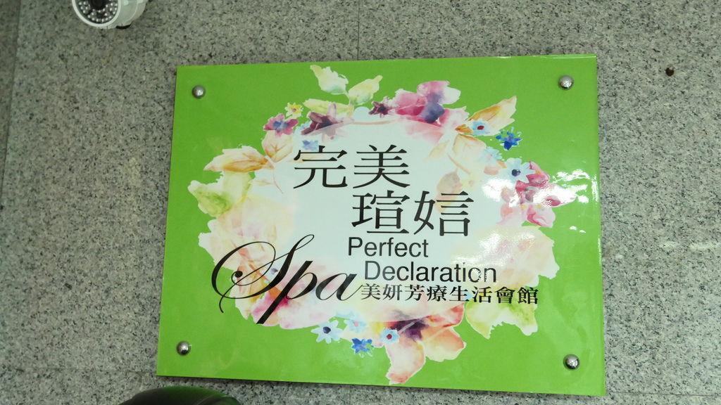 P1010363.JPG