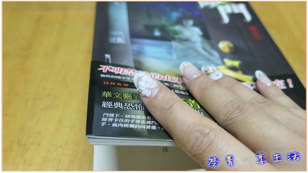P1060409(001).jpg