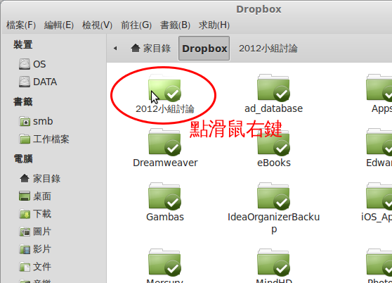 Dropbox_005