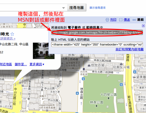 Google地圖_007.png