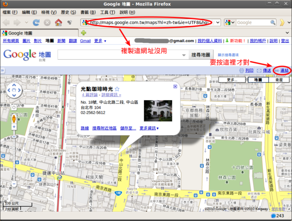 Google地圖_006.png