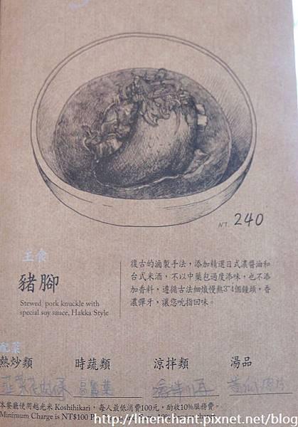 DSCF3901