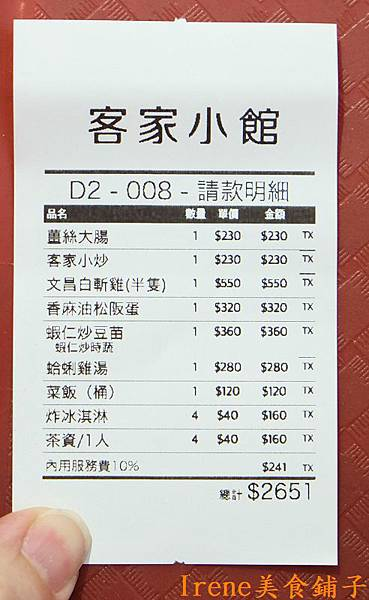 DSCF2939.JPG