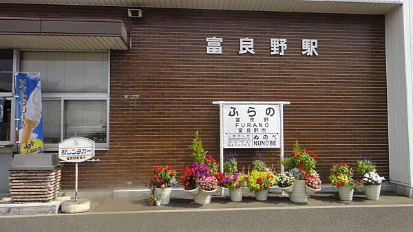 DSC01259.JPG