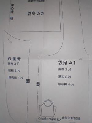 PC040001.JPG