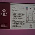 2013-09-12 10.42.01.jpg