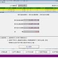 會計軟體會計科目期初開帳.jpg