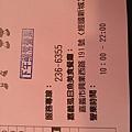 2013-09-24 12.04.40.jpg