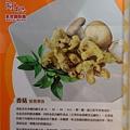 P_20131018_195138.jpg