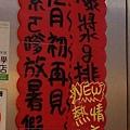 P_20131018_195553.jpg
