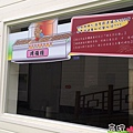 梅山觀光工廠 梅問屋梅子元氣館