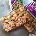 旭成菜脯餅,旭成菜脯酥,旭成米咔香
