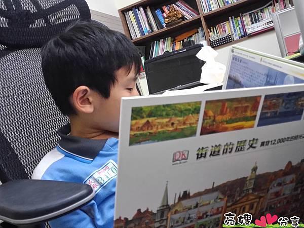 明山書局-街道的歷史