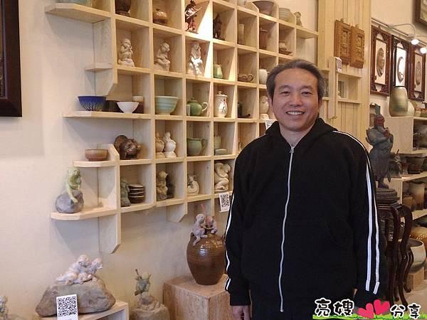 桃城陶埕-拜訪藝術創作家蔡永武老師